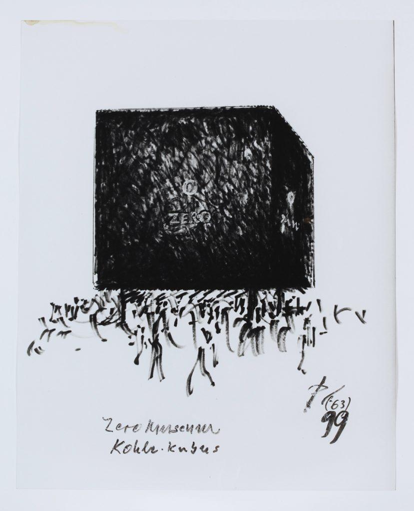 Otto Piene, ZERO-Museum, 1963 / 1999 Sammlung ZERO foundation