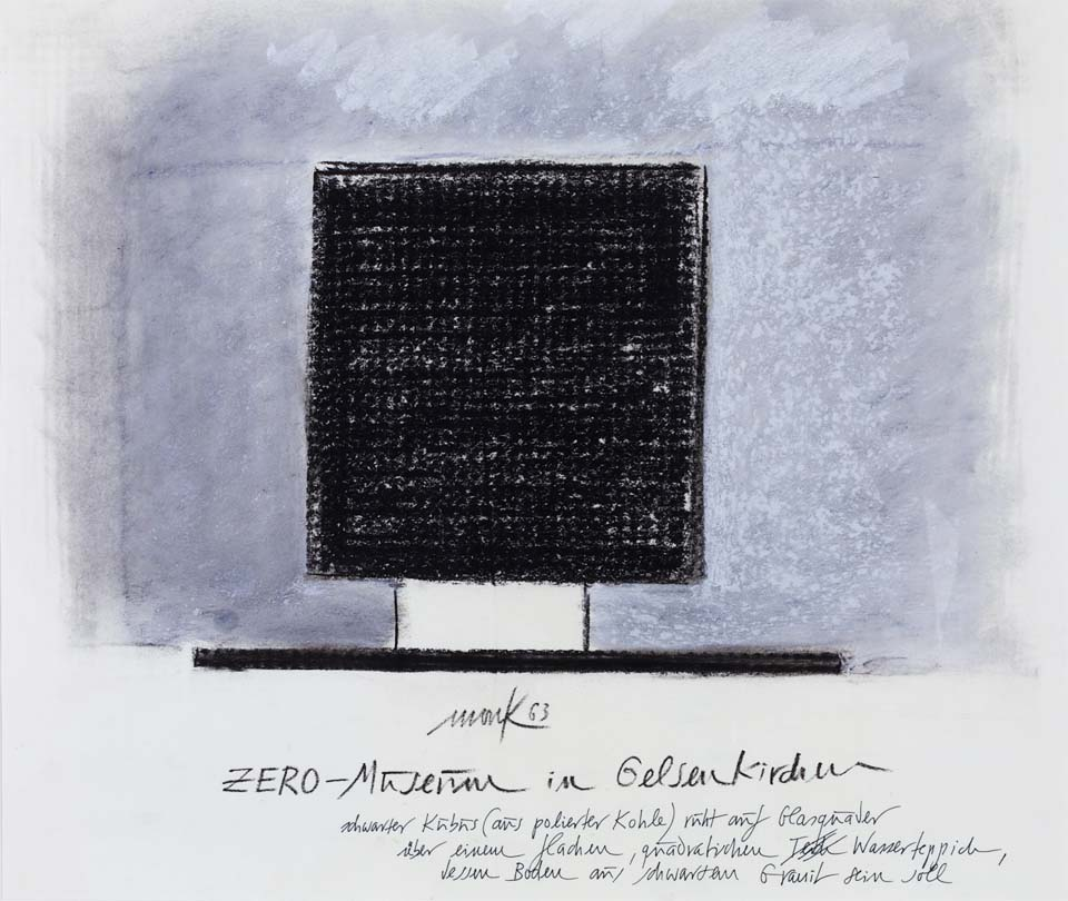 Heinz Mack, ZERO-Museum in Gelsenkirchen (ZERO-Haus Entwurf), 1963, Collection ZERO foundation