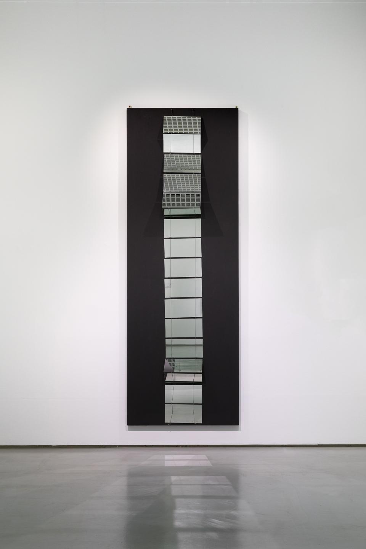 Christian Megert, Spiegelkette, 1961, Collection ZERO foundation, Düsseldorf